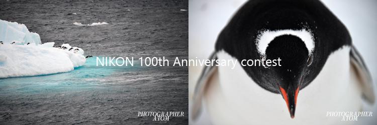 2017NIKON 100th
