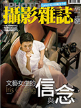 hongkong_magazine_20170810_157